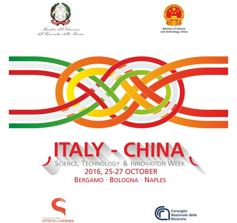 Logo ITALY CHINA SCIENCE, TECHNOLOGY & INNOVATION WEEK 2016